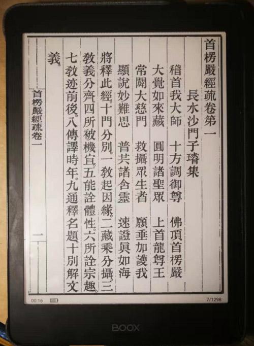 古籍目录 第2张