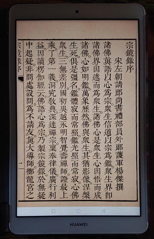 古籍目录 第1张